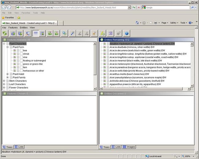 Working key screenshot